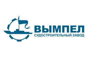 Логотип_Акционерного_общества_«Судостроительный_завод_«Вымпел»